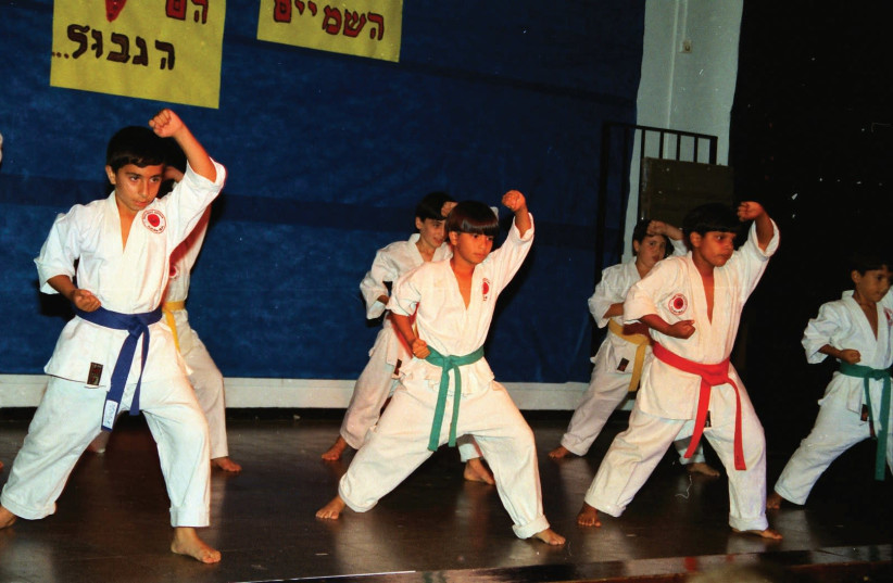 CHILDREN PRACTICE karate in Lod. (photo credit: Wikimedia Commons)