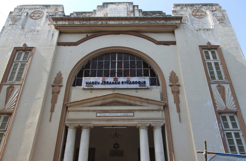 The Magen Abrham Synagogue in Ahmedabad, India (photo credit: EMMANUEL DYAN [CC BY 2.0] / WIKIMEDIA COMMONS)