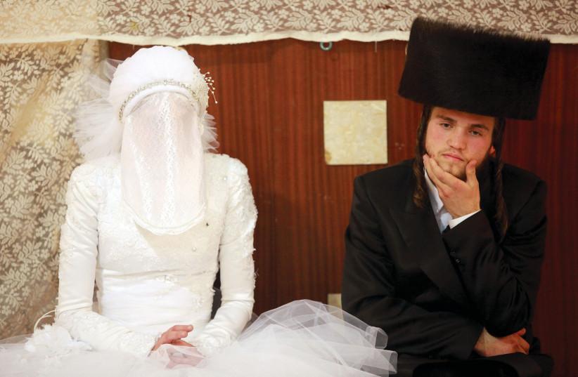 Un mariage ultra-orthodoxe (photo credit: JERUSALEM POST)