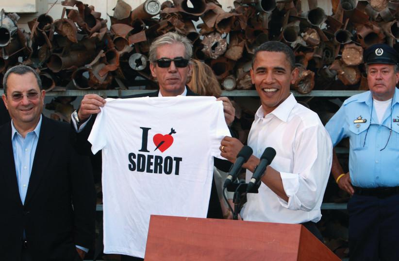Barack Obama en visite de soutien à Sdérot lors de la campagne présidentielle américaine de 2008 (photo credit: REUTERS)
