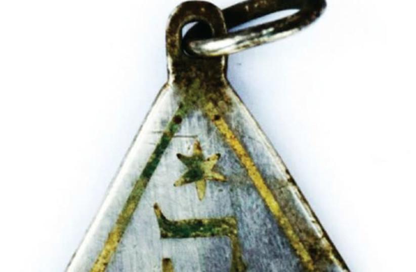 Pendant owned by Holocaust victim (photo credit: COURTESY YAD VASHEM)