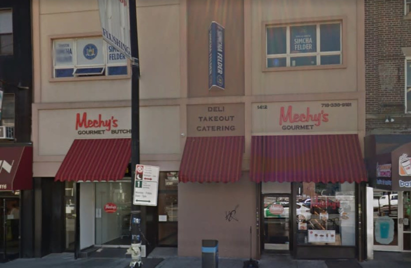 Mechy's Gourmet in Brooklyn, New York, USA. (photo credit: GOOGLE STREET VIEW)
