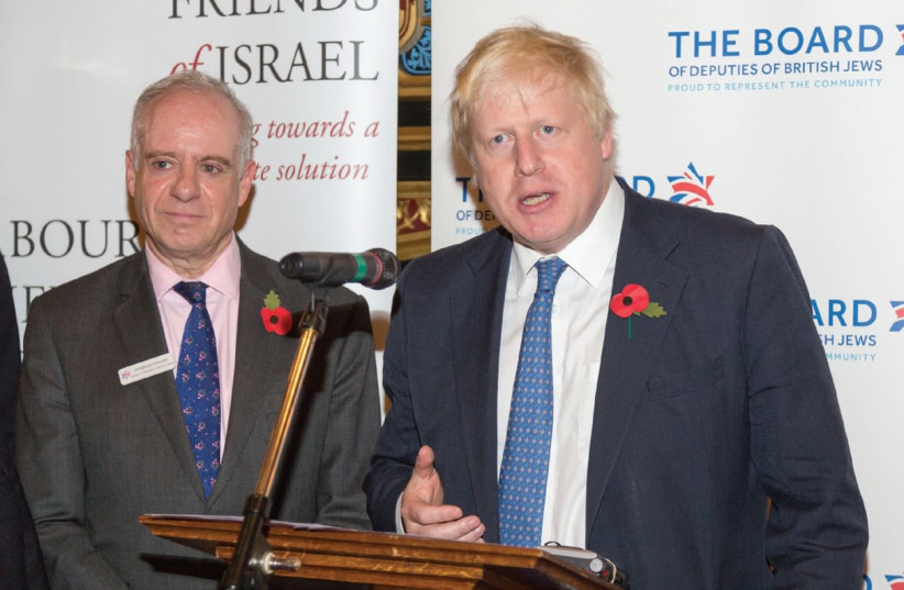 UK Foreign Secretary Boris Johnson addresses a Board of Deputies of British Jews parliamentary reception in London on Monday night to celebrate the centenary of the Balfour Declaration. (photo credit: GARY PERLMUTTER)
