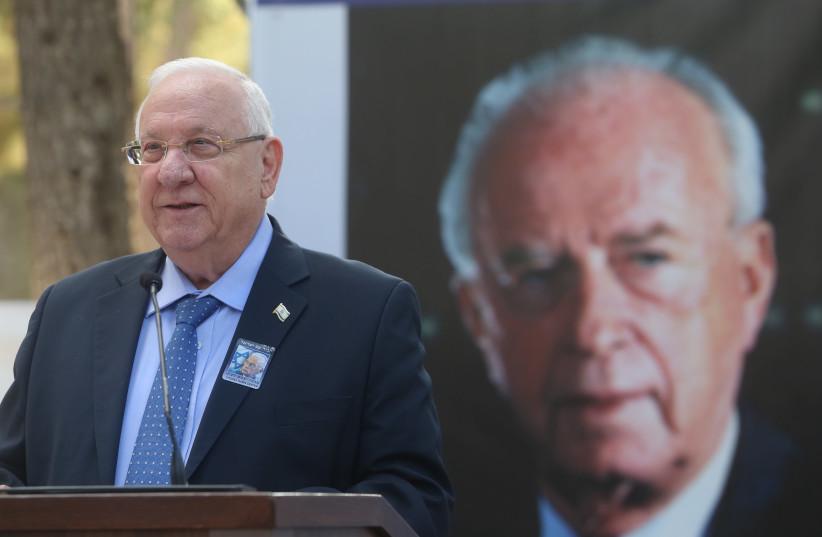 President Reuven Rivlin speaking at the Rabin memorial service  (photo credit: MARC ISRAEL SELLEM/THE JERUSALEM POST)
