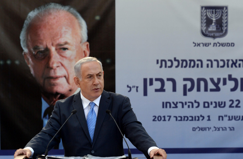 Benjamin Netanyahu speaks on the anniversary of the death of Yitzhak Rabin. (photo credit: GPO PHOTO DEPARTMENT)