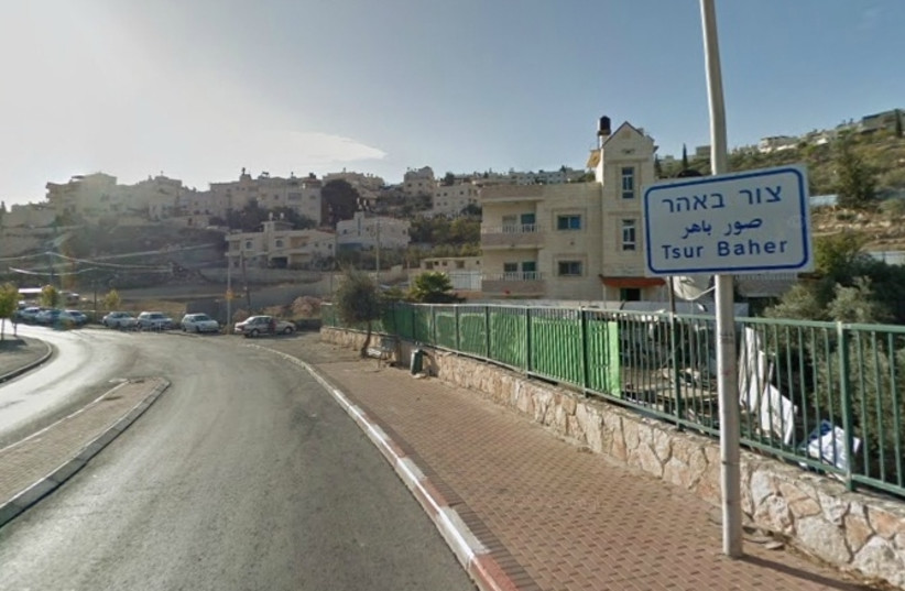 Entrance to the Sour Baher neighborhood in east Jerusalem (photo credit: Wikimedia Commons)