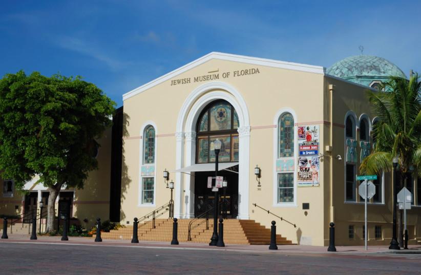 Jewish Museum of Florida Miami Beach (photo credit: ALEXF / WIKIMEDIA COMMONS)