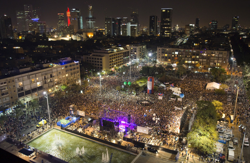 A general view shows Rabin square during a rally commemorating the 20th anniversary of the assassination of late prime minister Yitzhak Rabin in Tel Aviv, Israel, October 31, 2015. (photo credit: REUTERS/AMIR COHEN)