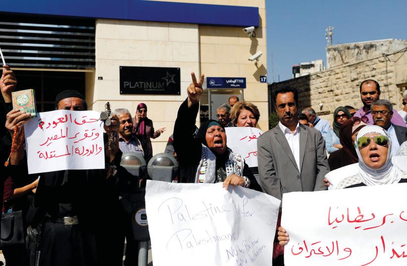 Ramallah, 18 octobre 2017 : manifestation palestinienne pour demander des excuses au gouvernement britannique  (photo credit: REUTERS/MOHAMAD TOROKMAN)