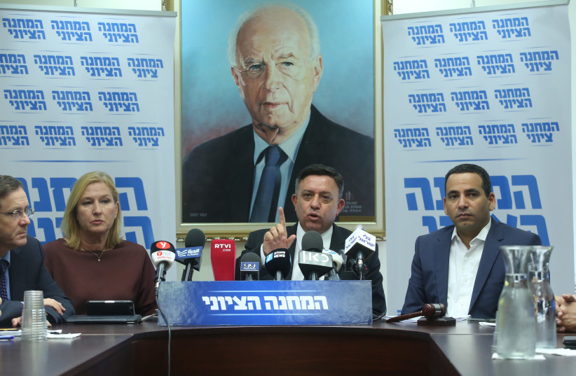 Labor leader Avi Gabbay speaks at a meeting of the Zionist Camp (photo credit: MARC ISRAEL SELLEM)