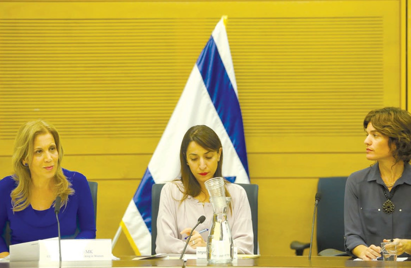 Aliza Lavie (left) conducts a meeting of the Subcommittee on Trafficking in Women and Prostitution, as MK Tamar Zandberg (right) looks on (photo credit: MARC ISRAEL SELLEM/THE JERUSALEM POST)