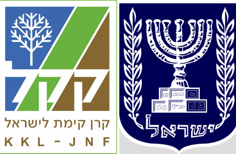 KKL-JNF logo and Emblem of State of Israel (photo credit: JPOST STAFF)