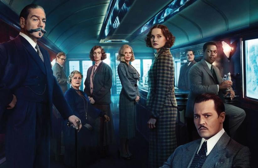 Murder on the Orient Express  (photo credit: PR)