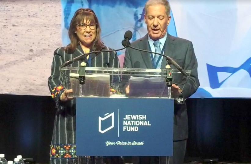 JNF national conference, 2017.  (photo credit: screenshot)