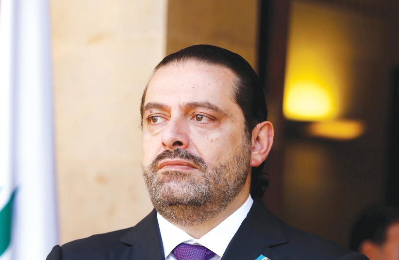 Saad Hariri, ancien Premier ministre de la République libanaise (photo credit: REUTERS)