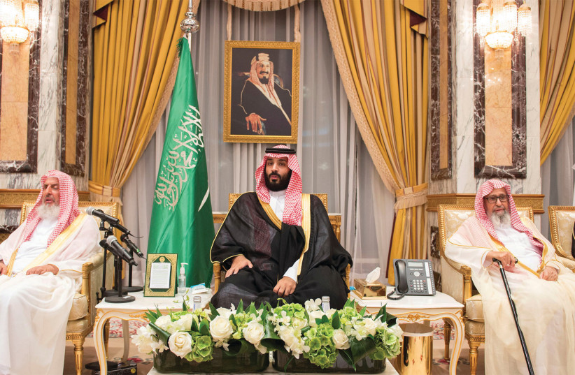Le prince héritier Mohammed bin Salman (photo credit: REUTERS)