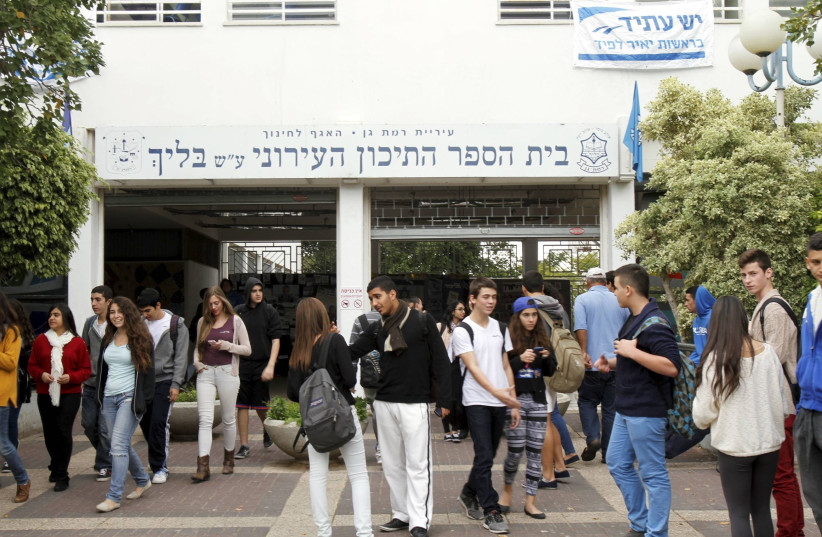 High school students spend time together after class. (photo credit: MOSHE MILNER)