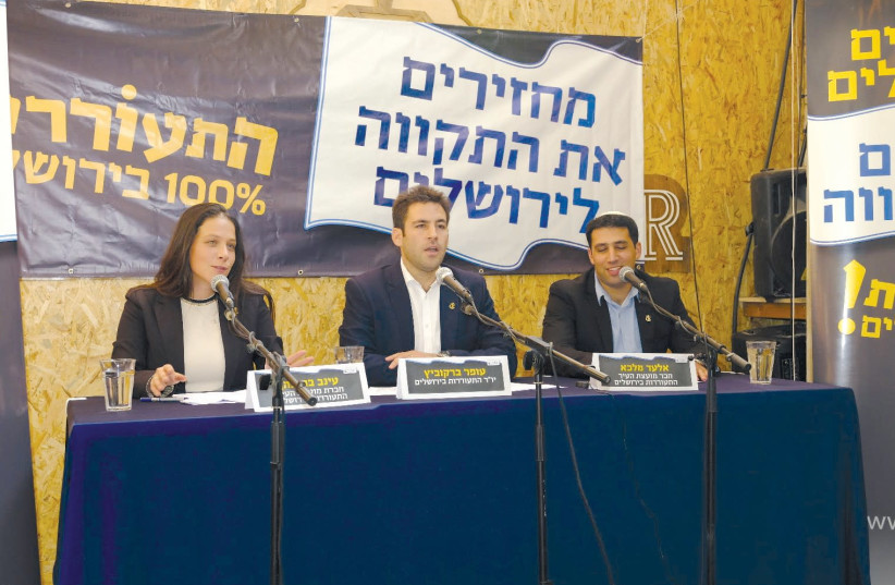Einav Bar-Cohen, former deputy mayor Ofer Berkovitch and Elad Malka of Hiterorut at a press conference in Jerusalem, November 2017  (photo credit: SHARON GABAI)