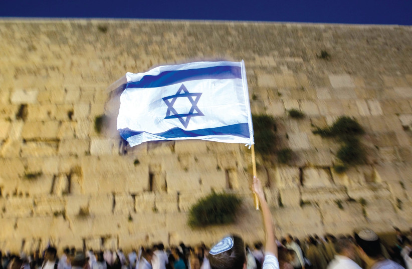 """'TOO OFTEN, Diaspora Jews encounter a reflex of judgment and exclusion when expressing opinions about Israel that deviate from the established norm""""'. (photo credit: REUTERS)"""