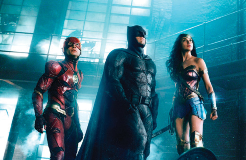 Justice League (photo credit: COURTESY OF GLOBUS MAX)