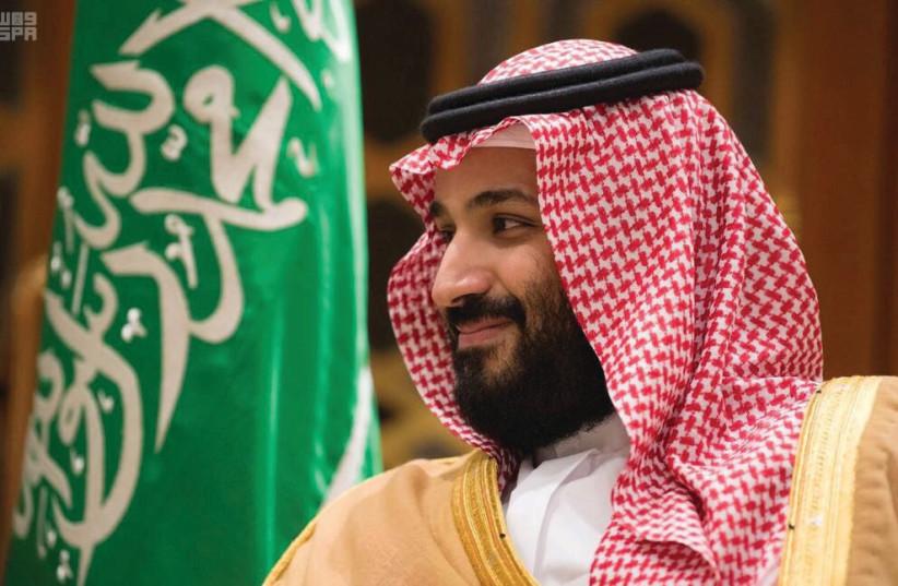 SAUDI CROWN Prince Mohammad bin Salman looks on as he meets with French President Emmanuel Macron in Riyadh last week (photo credit: REUTERS)