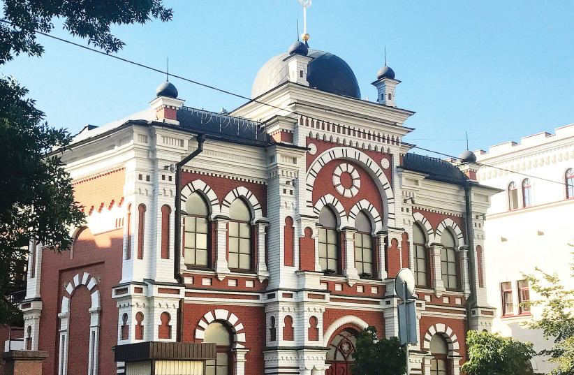 A SYNAGOGUE in central Kiev. In recent years, Jews in Ukraine have suffered due to conflict in the east of the country and economic uncertainty. (photo credit: JERUSALEM POST)