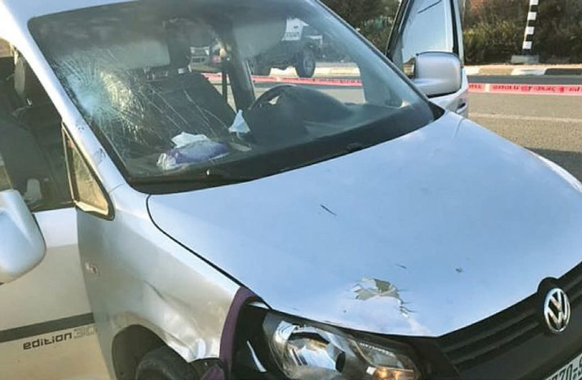 A PALESTINIAN terrorist used this car to ram into two Israelis in Gush Etzion on Friday (photo credit: IDF)