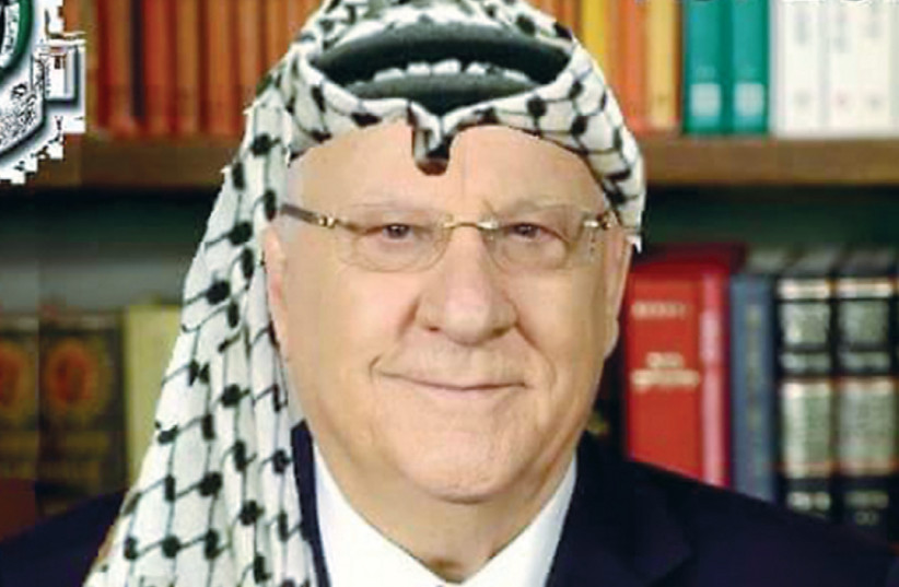 This depiction of President Reuven Rivlin circulated on social media (photo credit: FACEBOOK)