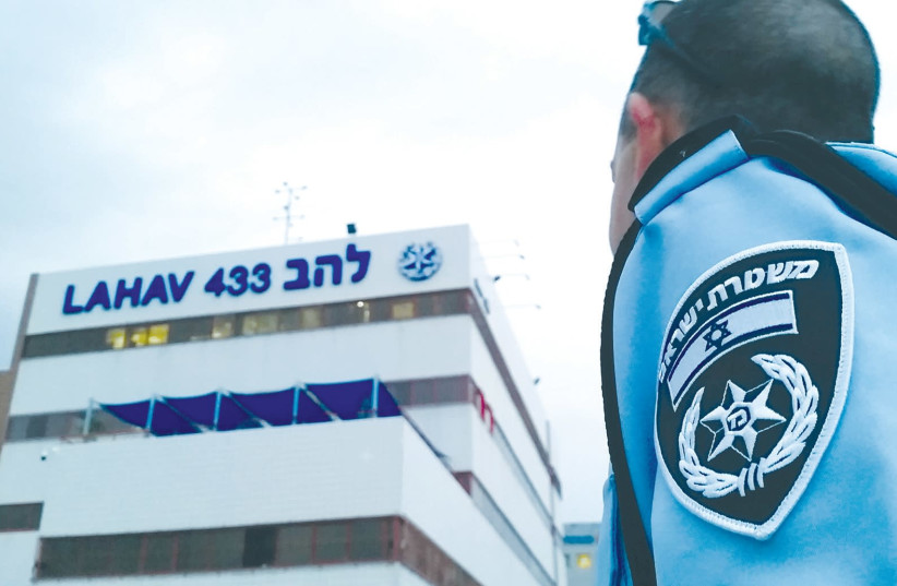 THE ISRAEL POLICE conducts its high-level investigations through Lahav 433, the country's 'FBI,' headquartered in this building in Lod. (photo credit: WIKIPEDIA)