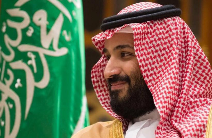 Saudi Crown Prince Mohammed bin Salman (photo credit: SAUDI PRESS AGENCY/HANDOUT VIA REUTERS)