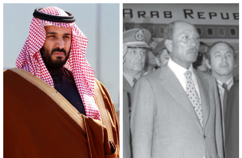 Saudi Arabia Crown Prince Mohammed bin Salman and Anwar Sadat (photo credit: REUTERS/GPO)