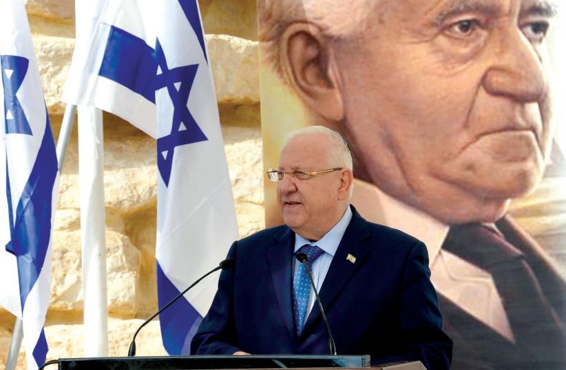 PRESIDENT REUVEN RIVLIN at the memorial for David Ben-Gurion in Sde Boker Thursday (photo credit: Mark Neiman/GPO)