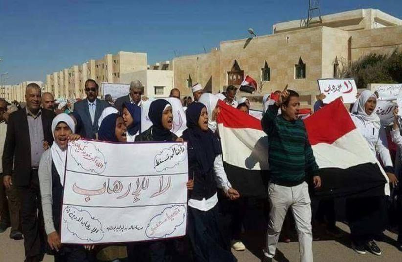 Egyptians protesting Sinai mosque terror attack (photo credit: FACEBOOK)