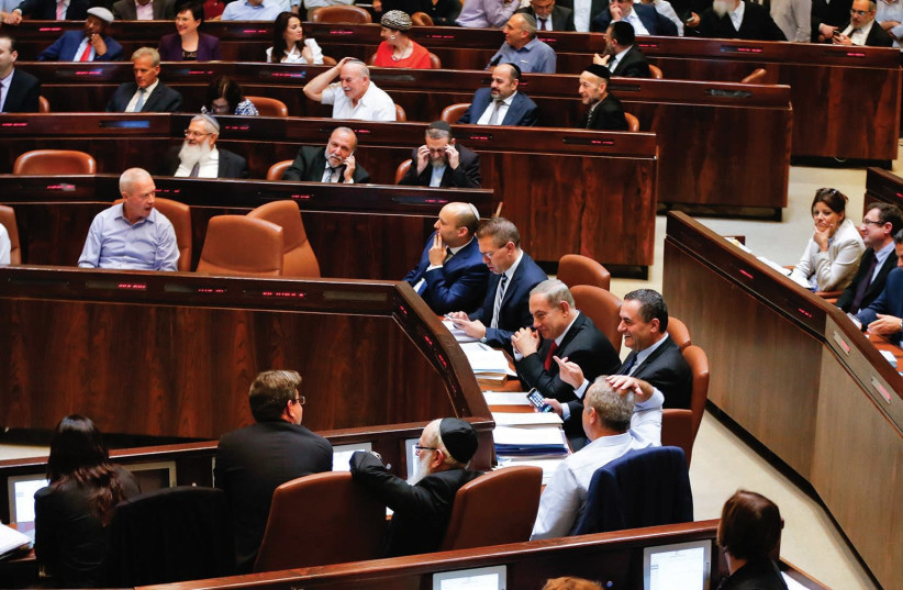 THE CURRENT Knesset has been accused of advancing numerous anti-democratic bills. (photo credit: REUTERS)