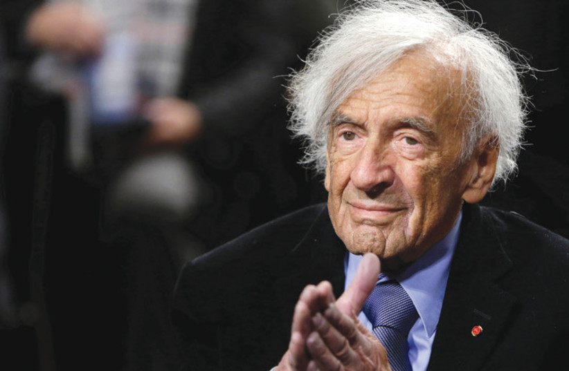 Elie Wiesel participates in a discussion on Capitol Hill in Washington, on March 2, 2015 (photo credit: REUTERS/GARY CAMERON)