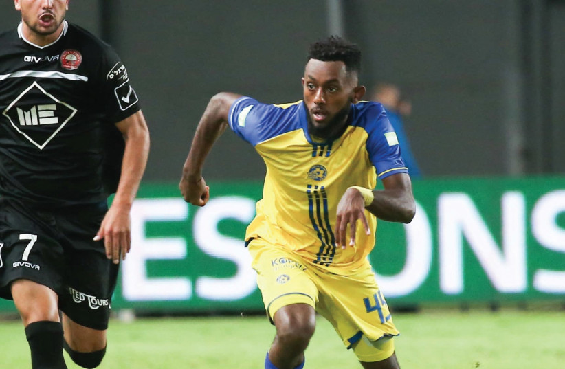 The breakthrough of midfielder Or Dasa has been one of the rare bright spots in Maccabi Tel Aviv's frustrating season to date, with the yellow-and-blue hoping to give itself something to smile about when it faces Ironi Kiryat Shmona in the Toto Cup semifinals tonight.  (photo credit: DANNY MAROM)