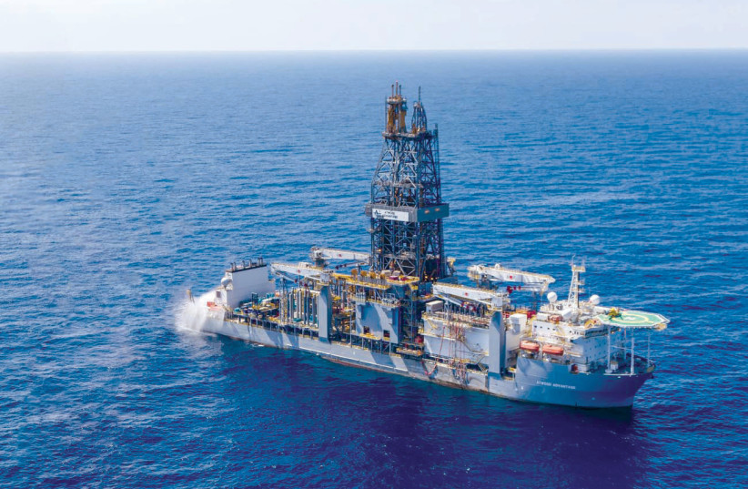 ISRAEL HAS become the sole state in the region with proven natural gas reserves whose magnitude significantly outpaces the needs of the local market (photo credit: Courtesy)