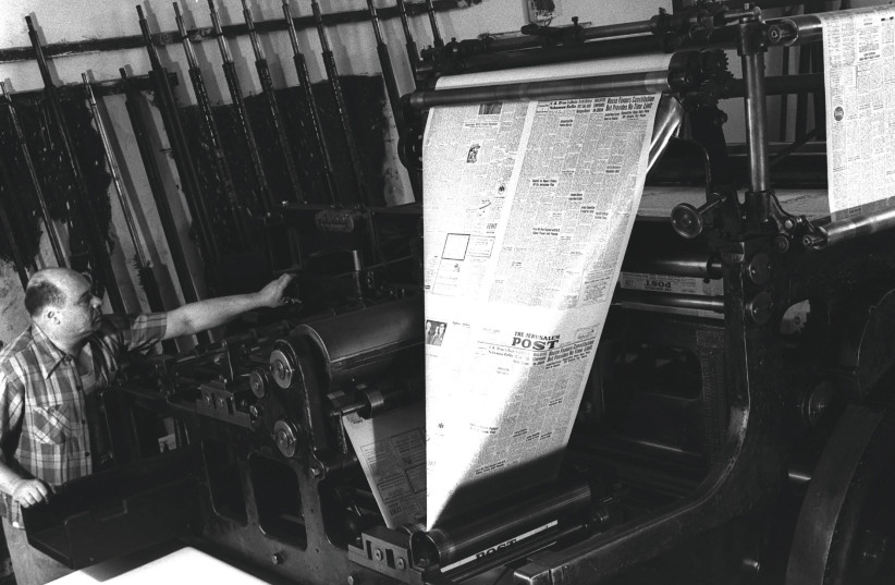 'THE JERUSALEM Post' printing press in action in days gone by. (photo credit: JERUSALEM POST ARCHIVE)