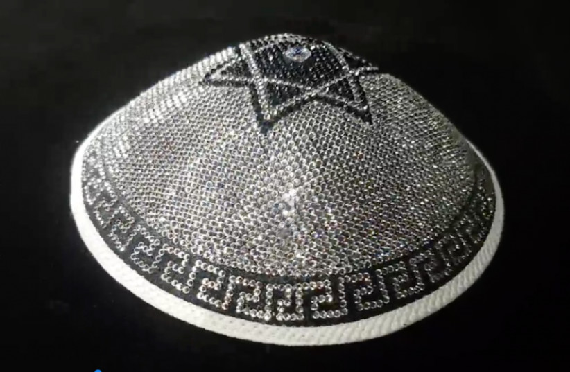 $167,000 kippah (photo credit: VERYFIRSTTO)
