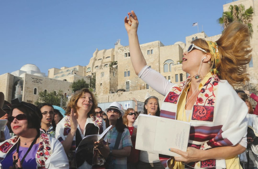 MEMBERS OF Women of the Wall pray at the Kotel. (photo credit: MARC ISRAEL SELLEM/THE JERUSALEM POST)