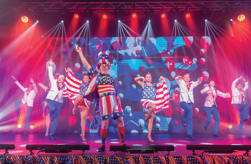 Tel Aviv's Florentine Circus presents The Great American Circus (photo credit: Courtesy)