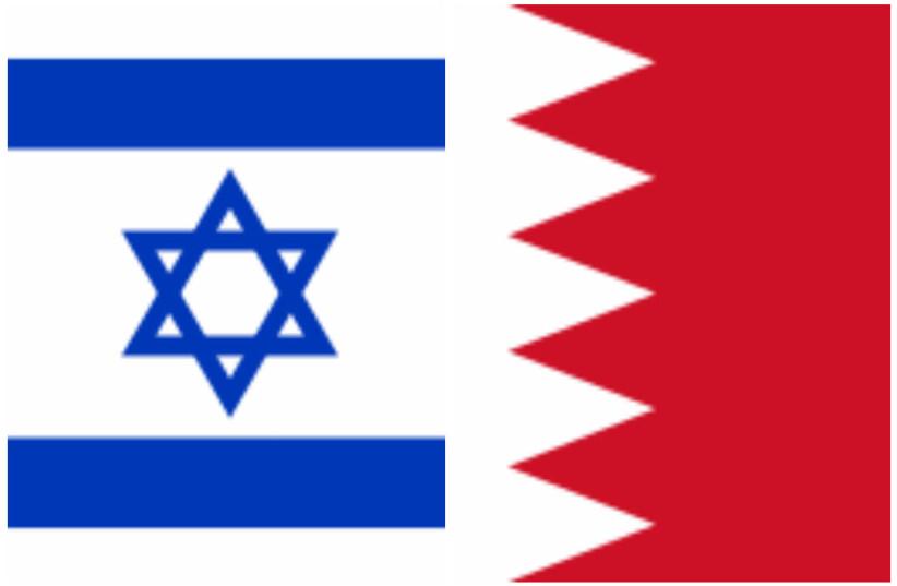 The Israeli and Bahraini flags (photo credit: Wikimedia Commons)