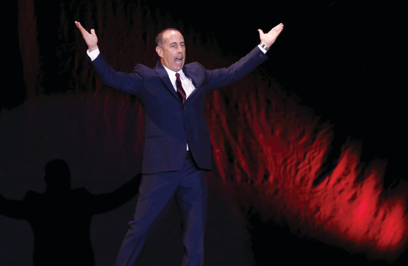 Famed American comedian Jerry Seinfeld returns to Israel to perform two shows in one night in Tel Aviv (photo credit: REUTERS/NIR ELIAS)