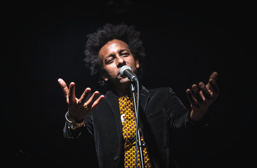 Musician Gili Yalo says: 'Even if Israelis don't understand the Amharic language, the melodies and grooves reel them in.' (photo credit: GAYA SA'ADON)