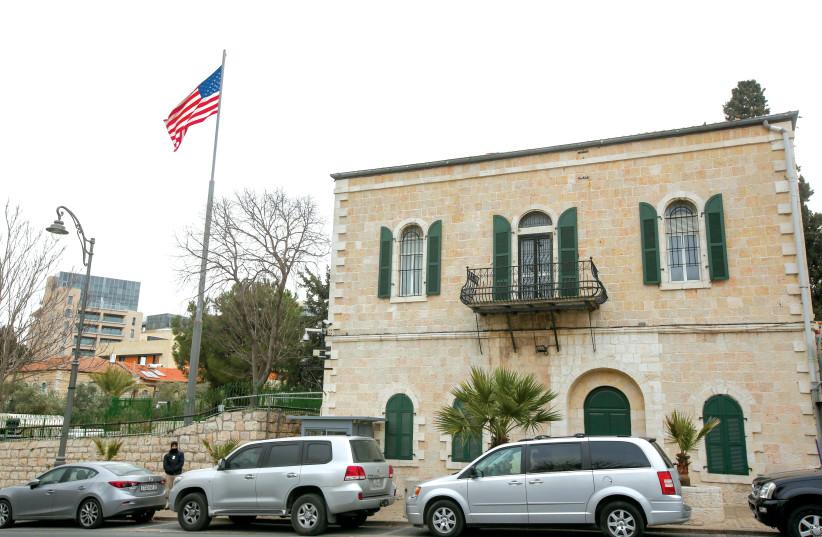 Consulat américain rue Agron à Jérusalem. (photo credit: MARC ISRAEL SELLEM/THE JERUSALEM POST)