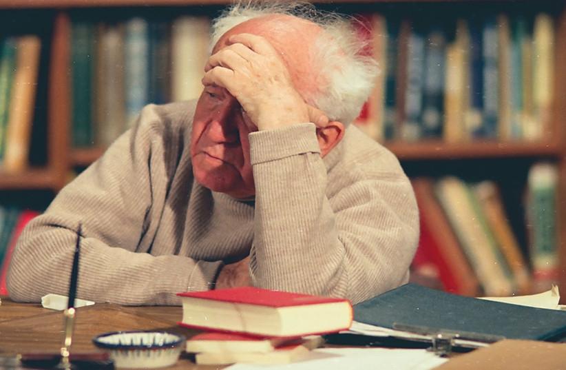 A SCENE from the award-winning documentary 'Ben-Gurion, Epilogue.' (photo credit: YOUTUBE)