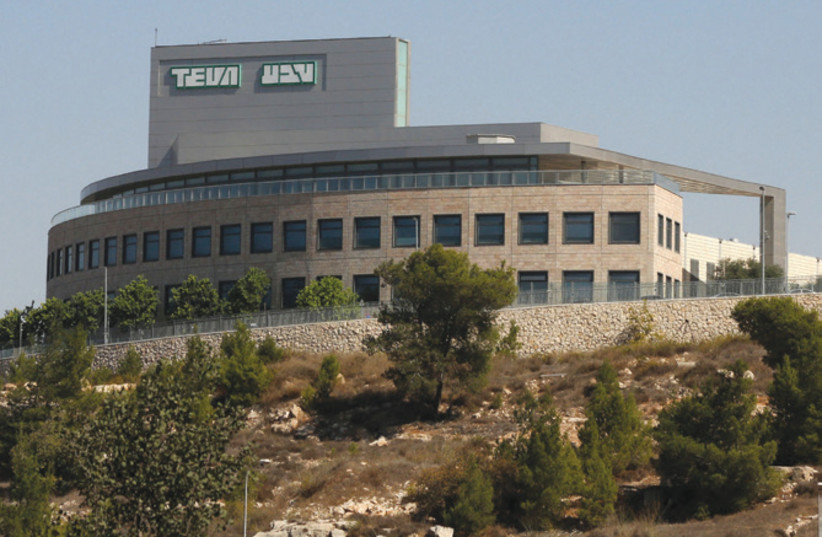 Some 1,780 Jerusalemites are employed at the city's two branches of Teva (photo credit: MARC ISRAEL SELLEM)