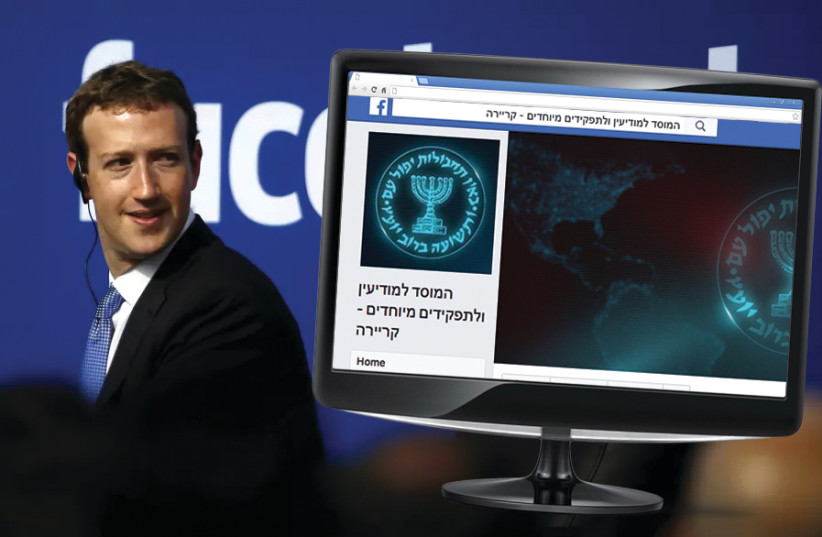 CEO Mark Zuckerberg looking at the Mossad's Facebook page. (Illustrative) (photo credit: REUTERS / SCREENSHOT)