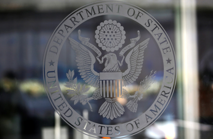 The seal of the United States Department of State is seen in Washington, US, January 26, 2017.  (photo credit: REUTERS)