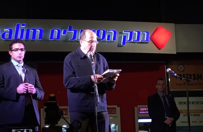 Moshe Ya'alon speaking in Jerusalem during the anti-corruption protest (photo credit: MAAYAN HARONI)